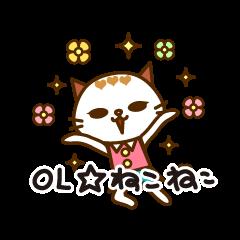 OL CAT 2