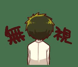 soubi sticker #4377282