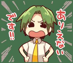 soubi sticker #4377292