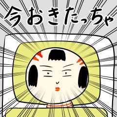 Japanese kokeshi doll sticker for life