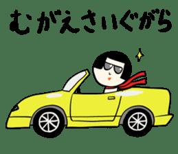 Japanese kokeshi doll sticker for life sticker #4383992