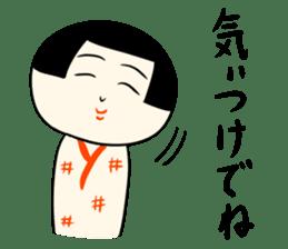 Japanese kokeshi doll sticker for life sticker #4383995