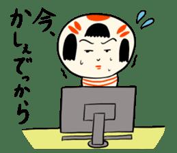 Japanese kokeshi doll sticker for life sticker #4383997