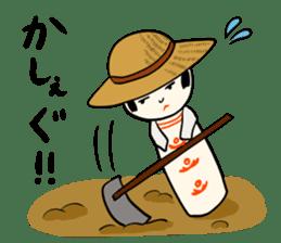 Japanese kokeshi doll sticker for life sticker #4383998
