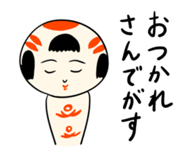 Japanese kokeshi doll sticker for life sticker #4383999