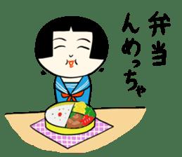 Japanese kokeshi doll sticker for life sticker #4384003