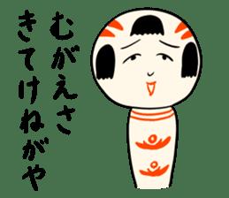 Japanese kokeshi doll sticker for life sticker #4384004