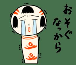 Japanese kokeshi doll sticker for life sticker #4384006