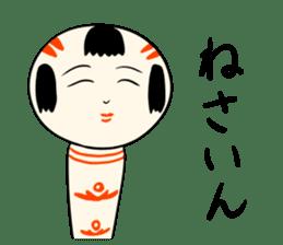 Japanese kokeshi doll sticker for life sticker #4384007