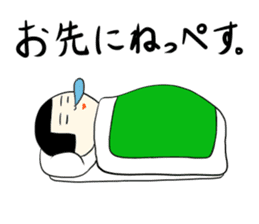 Japanese kokeshi doll sticker for life sticker #4384008
