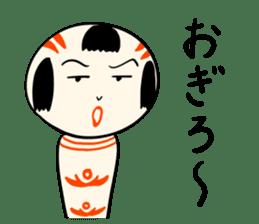 Japanese kokeshi doll sticker for life sticker #4384009