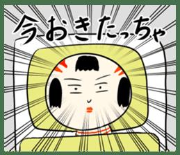 Japanese kokeshi doll sticker for life sticker #4384010