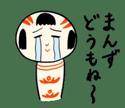 Japanese kokeshi doll sticker for life sticker #4384011