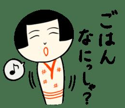 Japanese kokeshi doll sticker for life sticker #4384012