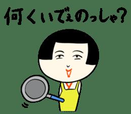 Japanese kokeshi doll sticker for life sticker #4384013