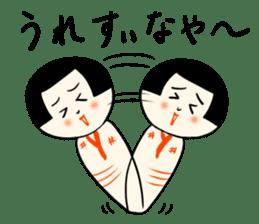 Japanese kokeshi doll sticker for life sticker #4384014