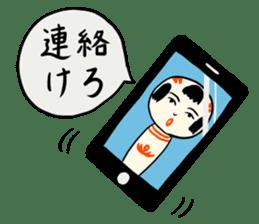 Japanese kokeshi doll sticker for life sticker #4384015