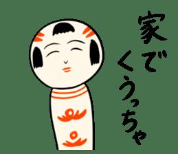 Japanese kokeshi doll sticker for life sticker #4384017