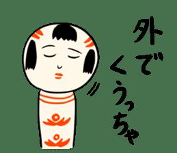 Japanese kokeshi doll sticker for life sticker #4384018