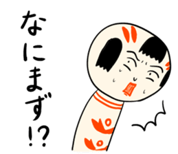 Japanese kokeshi doll sticker for life sticker #4384019