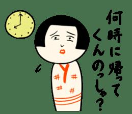 Japanese kokeshi doll sticker for life sticker #4384020