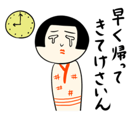 Japanese kokeshi doll sticker for life sticker #4384021