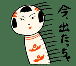 Japanese kokeshi doll sticker for life sticker #4384022