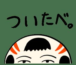 Japanese kokeshi doll sticker for life sticker #4384023