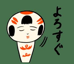 Japanese kokeshi doll sticker for life sticker #4384026