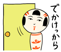 Japanese kokeshi doll sticker for life sticker #4384028