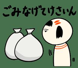 Japanese kokeshi doll sticker for life sticker #4384029