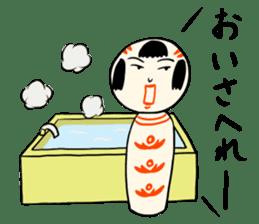 Japanese kokeshi doll sticker for life sticker #4384031