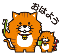 Chibi-istu Animal's family Sticker sticker #4387520