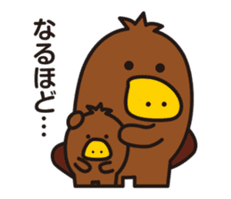 Chibi-istu Animal's family Sticker sticker #4387530
