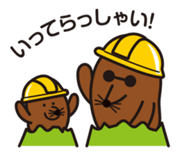 Chibi-istu Animal's family Sticker sticker #4387551