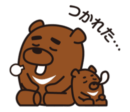 Chibi-istu Animal's family Sticker sticker #4387555