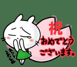New life sticker sticker #4389083