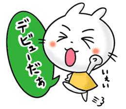 New life sticker sticker #4389085
