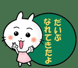 New life sticker sticker #4389103
