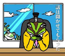 gekohara-kun part3 sticker #4390255