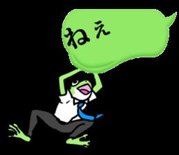 gekohara-kun part3 sticker #4390257