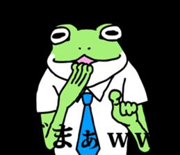 gekohara-kun part3 sticker #4390263