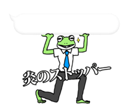 gekohara-kun part3 sticker #4390265