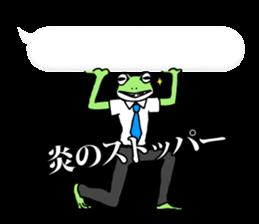 gekohara-kun part3 sticker #4390265