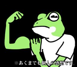 gekohara-kun part3 sticker #4390276