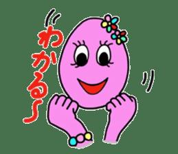 Elegant Octopus sticker #4394550