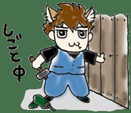 Cat craftsman sticker #4395462