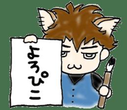 Cat craftsman sticker #4395472