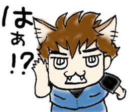 Cat craftsman sticker #4395486