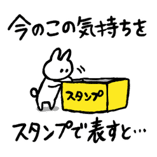arigato 40 part2 sticker #4397162
